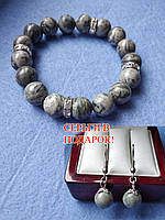 Браслет из мраморной яшмы серого цвета + серьги в подарок