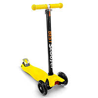 Самокат Best Scooter Maxi 22