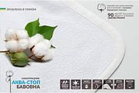 Наматрасник AQUA STOP с резинками по углам ТМ Идея 160х200