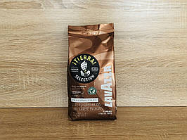 LAVAZZA TIERRA SELECTION