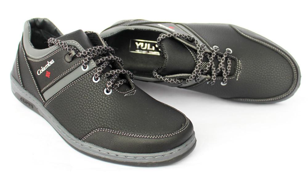 Чоловічі кросівки демісезонні зручні (Ю-71-3) - интернет магазин
