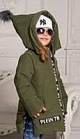 Зимняя стильная куртка -парка детская  удлиненная