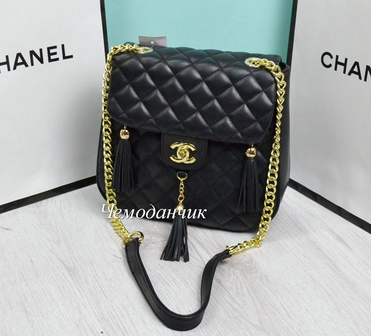 b9e93f1ceb27 Сумка Chanel Шанель 10 в расцветках - ЧЕМОДАНЧИК - самые красивые сумочки  по самой приятной цене