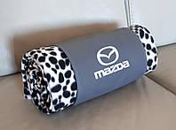 """Плед автомобильный """"Mazda"""" в футляре. Размер пледа: 150х180 см. Плед в машину, оригинальный подарок."""