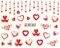 Водные наклейки для ногтей Сердца BN-887