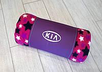 """Плед автомобильный """"Kia"""" в футляре. Размер пледа: 150х180 см. Плед в машину, оригинальный подарок., фото 1"""