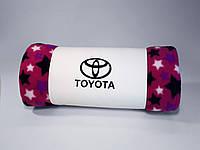 """Плед автомобильный """"Toyota"""" в футляре. Размер пледа: 150х180 см. Плед в машину, оригинальный подарок., фото 1"""