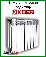 Биметаллический радиатор KOER 500*96