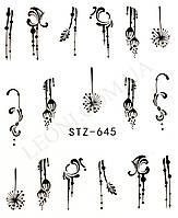 Водные наклейки для ногтей Узор STZ-645