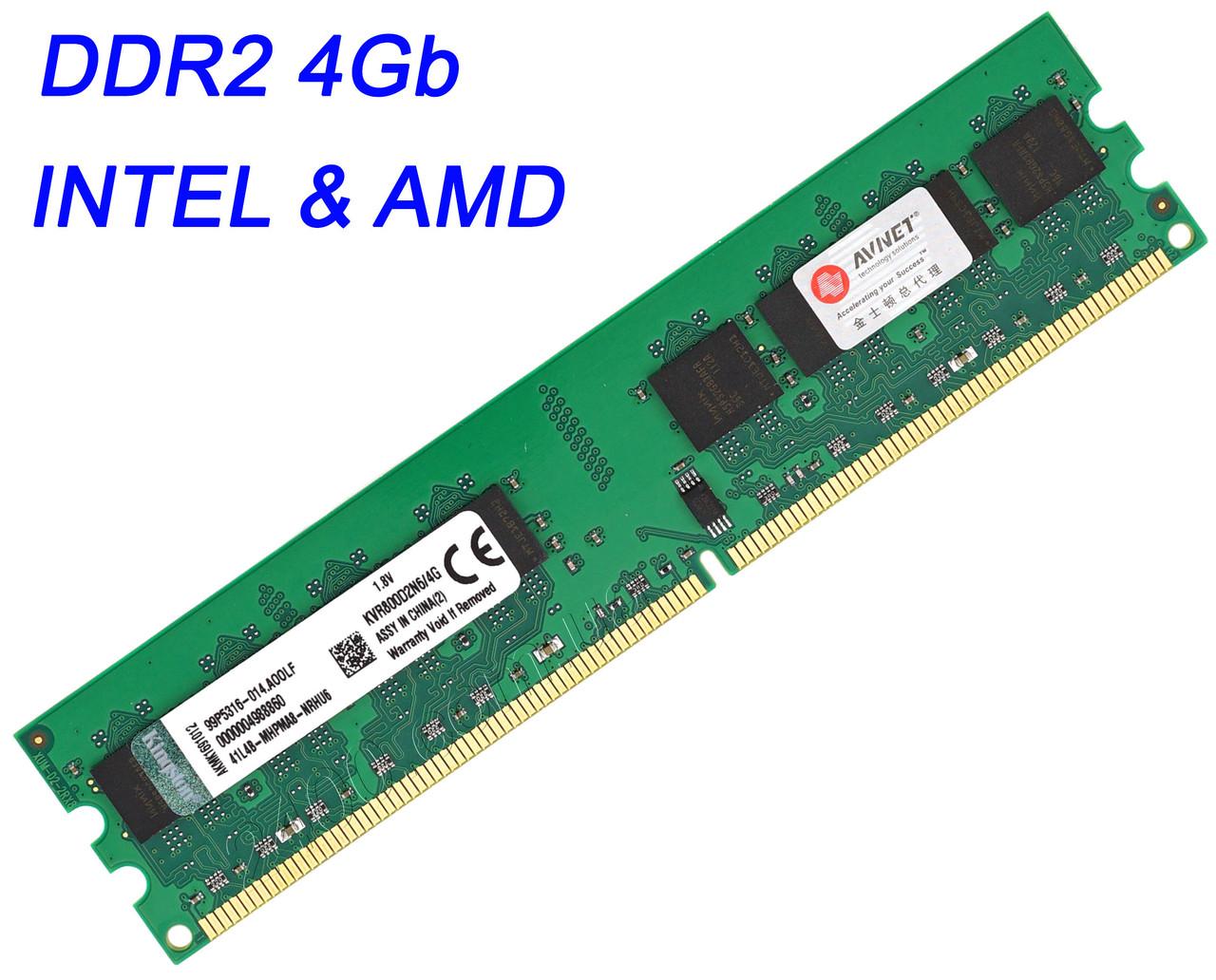 Оперативная память ДДР2 4 Гб (DDR2 4GB) Intel и AMD KVR800D2N6/4G 800MHz — универсальная ОЗУ 4096MB