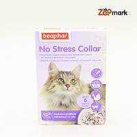 Беафар антистрессовый ошейник для котов 35 см