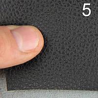 Термовинил HORN (черный 5)для обтяжки торпеды