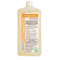 Засіб для дезінфекції поверхонь Бланідас АКТИВ, 1000мл (Лізоформ медікал)
