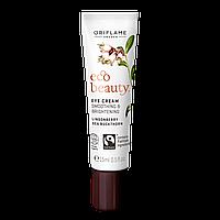 Разглаживающий крем для кожи вокруг глаз Ecobeauty, 15 мг