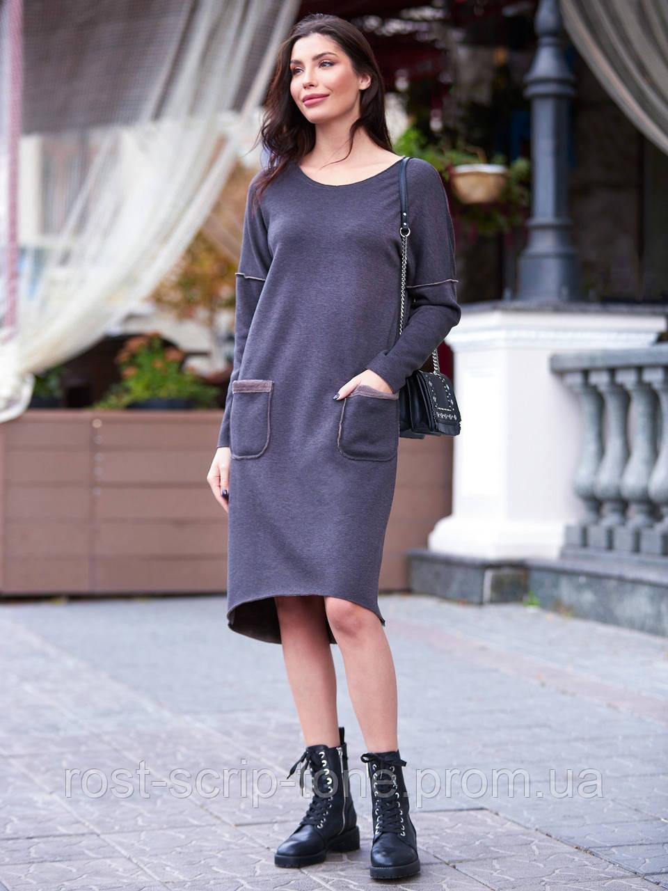 29241c963ef ♥️Теплое платье свободного кроя темно серое   Размер 44