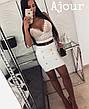 Короткая юбка, фото 2