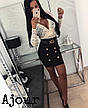 Короткая юбка, фото 3