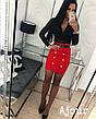 Короткая юбка, фото 4