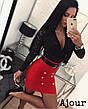 Короткая юбка, фото 5