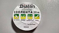Ізолента DIALAN 0,13ммХ15мм 20м, біла