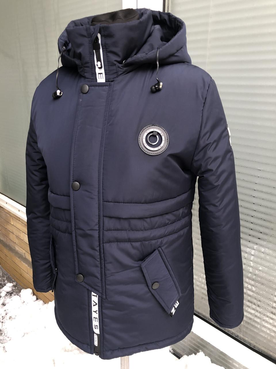 Куртка-парка с наушниками весенняя для мальчика подростка 140-169 рост