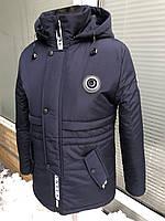 Куртка-парка с наушниками весенняя для мальчика подростка 135-169 рост