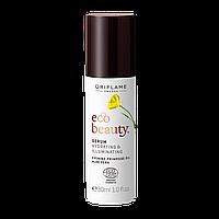 Восстанавливающая сыворотка для лица Ecobeauty, 30 мг
