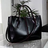 1529944e17fd Кожаные женские сумки брендовые в Мариуполе. Сравнить цены, купить ...