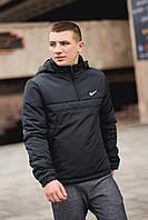 Комплект Анорак Nike утепленный на синтепоне + спортивные штаны, мужской осенний/весенний, цвет асфальт, фото 1