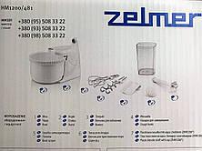 Миксер с чашей Zelmer ZHM1264S (481.64) , фото 3