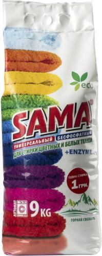 """Бесфосфатный стиральный порошок """"SAMA"""" Горная свежесть 9кг, цена 177,15 грн., купить в Краматорске — Prom.ua (ID#885092749)"""