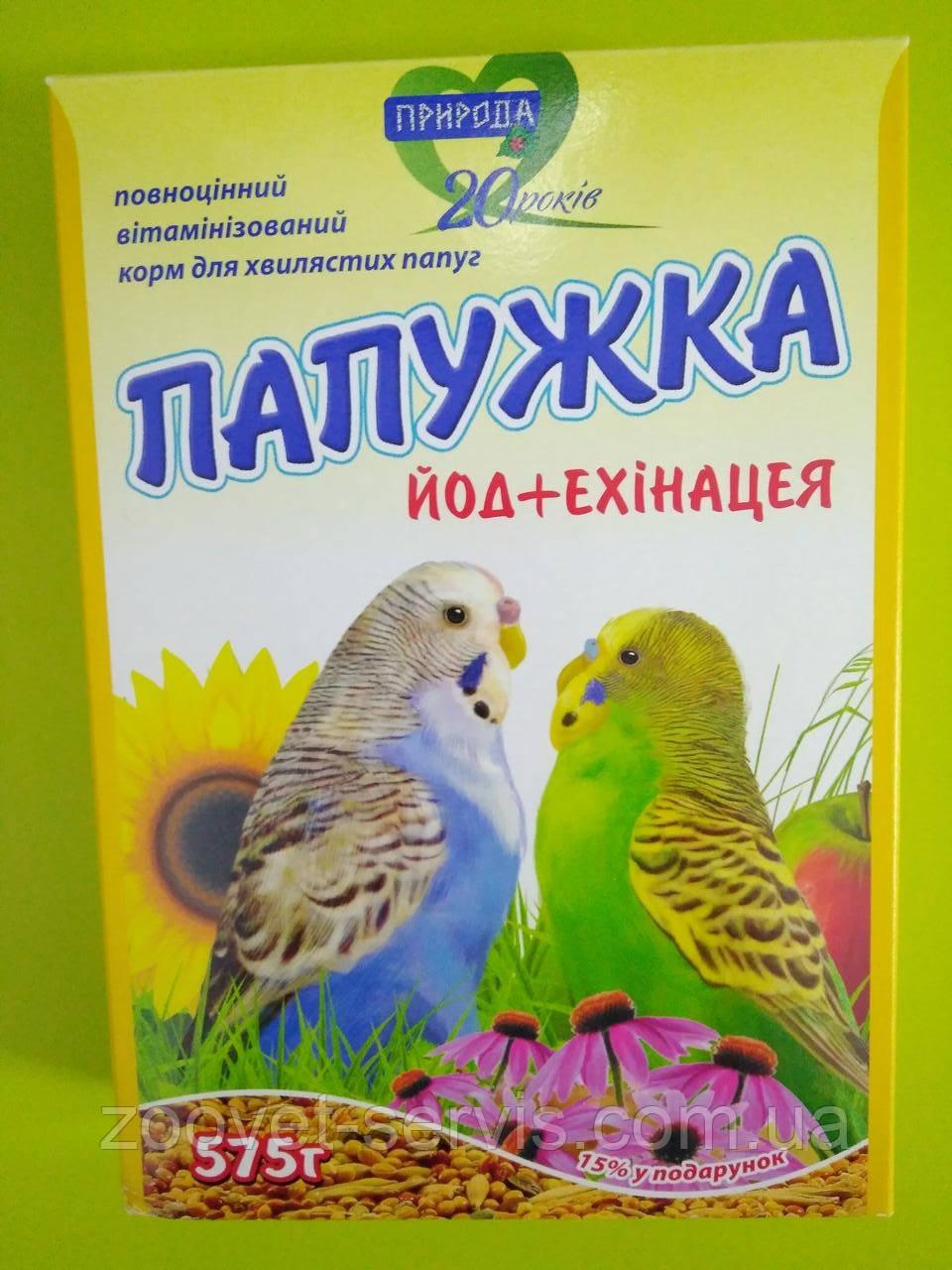 Корм для попугаев Папужкайод +эхинацея