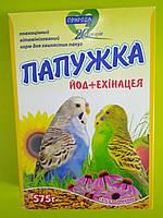 Корм для попугаев Папужка йод + эхинацея