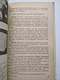 Зуботехническое материаловедение. Издание третье В.Н.Каширин, фото 3