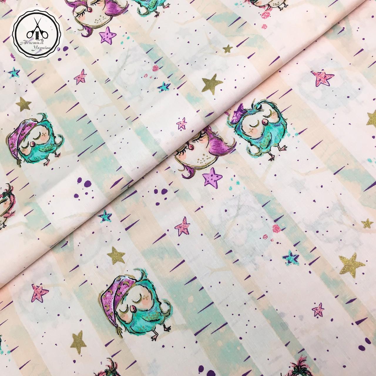 """Польская хлопковая ткань """"маленькие совы с золотистыми (глиттер) звездочками на светло-пудровом"""""""