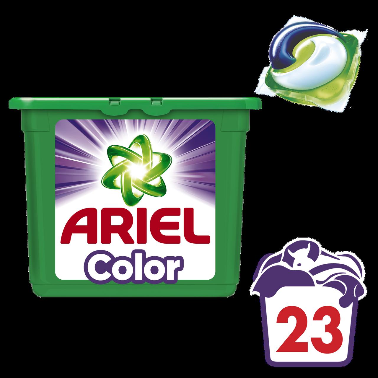 Капсулы Ariel PODS Color, 23шт