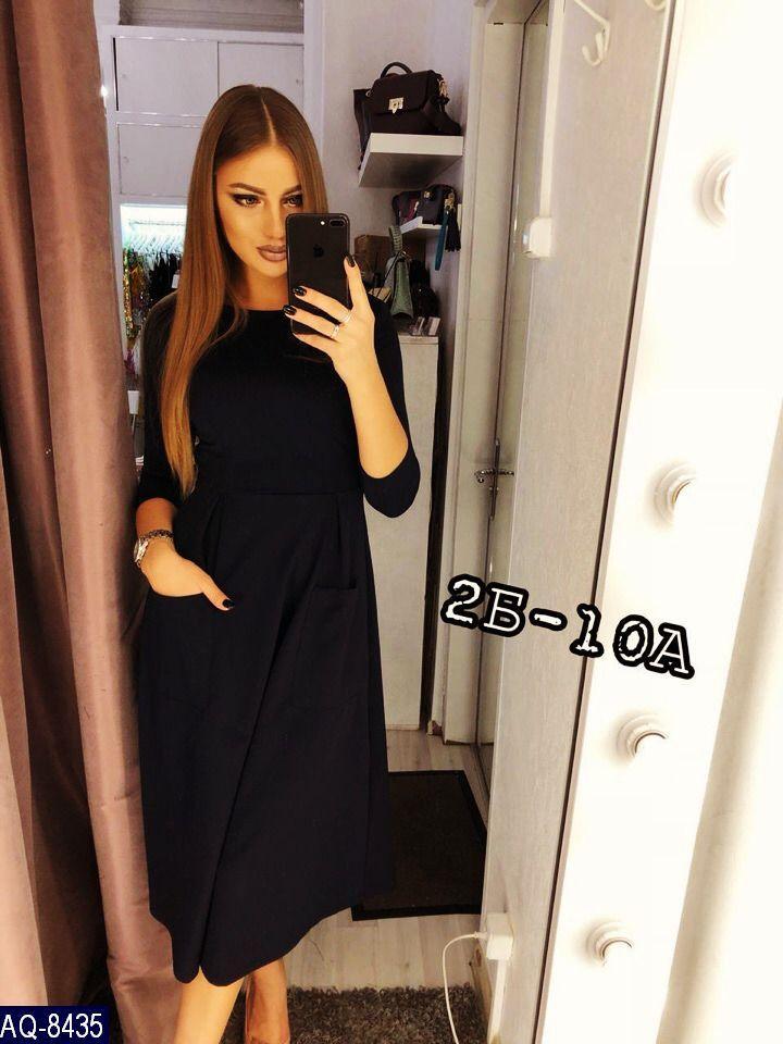 30835c637afebd8 Женское однотонное повседневное миди платье с карманами,рукав три четверти  (креп дайвинг) 2 цвета
