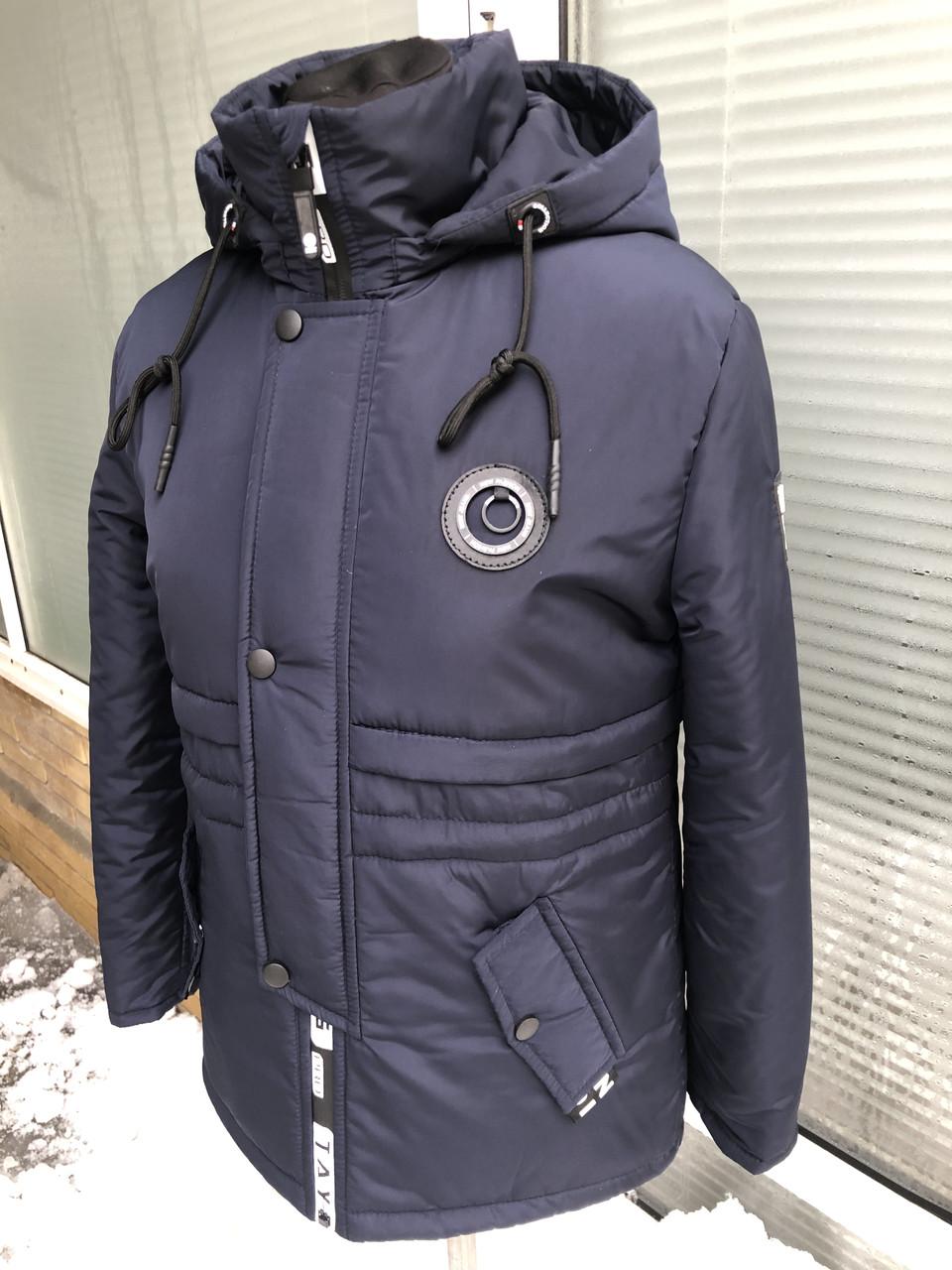 Куртка-парка весенняя для мальчика подростка 135-169 рост
