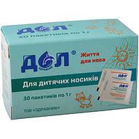 Здравник Средство «ДОЛ», рецепт №1, 30 пакетиков по 1 гр.
