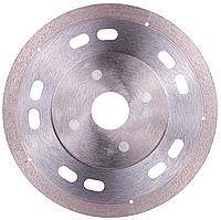 Круг алмазный Distar 1A1R Esthete 115 мм ультратонкий отрезной диск по керамограниту и керамике (11115421009)