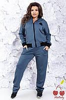 fabbe506 Женский спортивный костюм кофта на молнии+штаны трикотаж батал  размеры:46-48,