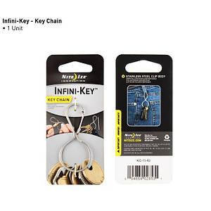 Брелок Infini-Key, Stainless