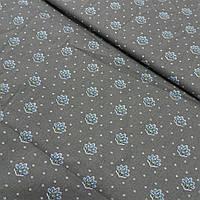 Тканина з блакитними квітами на темно-сірому тлі, ширина 145 см, фото 1