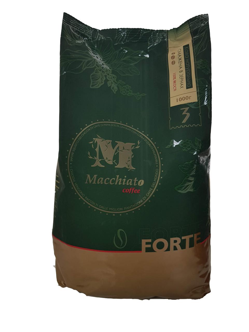 Кофе в зернах Macchiato Forte, 0/100, 1кг