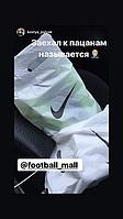 Отзывы клиентов №1 (Instagram; Viber; Другое) 2