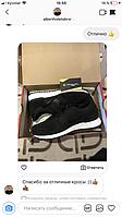 Отзывы клиентов №1 (Instagram; Viber; Другое) 6