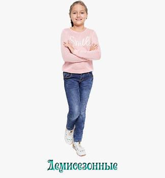 Детские джинсовые брюки для девочек