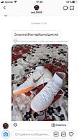 Отзывы клиентов №1 (Instagram; Viber; Другое) 9