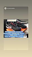 Отзывы клиентов №1 (Instagram; Viber; Другое) 11