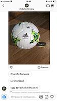 Отзывы клиентов №1 (Instagram; Viber; Другое) 12